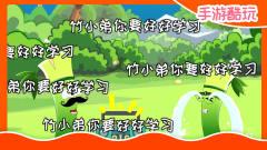 植物大战僵尸游戏搞笑动画 竹子爸爸在唠叨之路