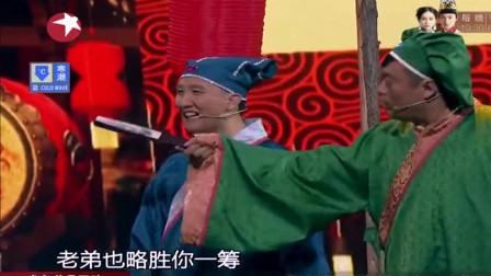 宋晓峰和小沈阳见到美女眼都直了,别闹兄弟们