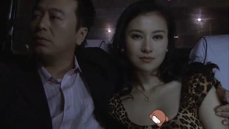 男子来酒吧找美女,美女让他给自己结账!