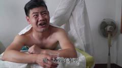 爆笑三江锅:那个从小喜欢玩手机的小孩,现在