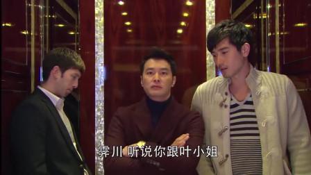 遇见王沥川:总裁代替哥哥道歉,美女瞬间变花