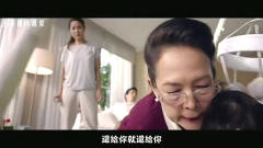 创意广告看泰国婆媳如何斗法