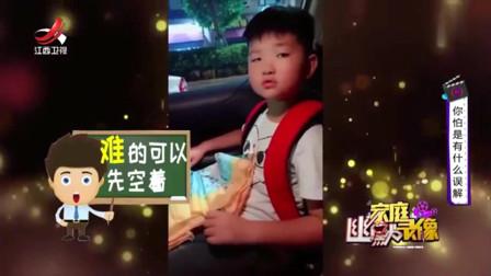 家庭幽默录像:男孩考试交白卷,他的解释让你
