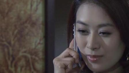 美女主动打电话约韩总见面,两人对话被妻子发