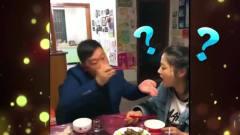 家庭幽默录像:小伙网上学习给女友喂食方法,