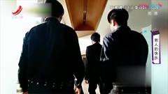 家庭幽默录像:男人输什么都不能输风度!不信