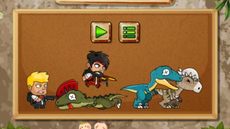 恐龙带走了美女 小函去冒险救回来