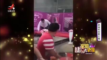 家庭幽默录像:一顿操作猛如虎,滴酒不沾真功