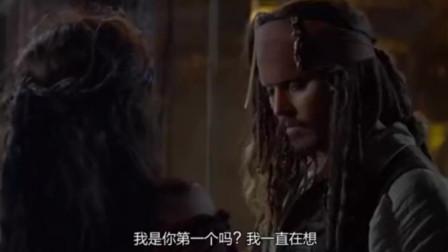 杰克船长连求人的时候都这么迷人,美女当场沦