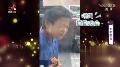 家庭幽默录像:小男孩为何独自站在街口?为何