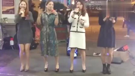 四个美女唱《拥抱你离去》,边唱边跳太嗨了