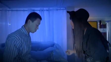 暮光之瞳:美女去停尸间搞事情,不料竟遇上诈