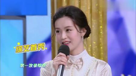 《快乐大本营》:文咏珊首次参加综艺,一点也