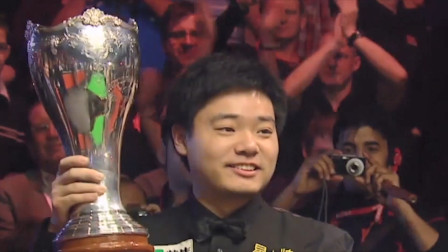 直播:英锦赛场阔别十年,那个丁俊晖又回来了!