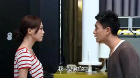 女友去男友家,看见美女穿着男友衬衫,很生气