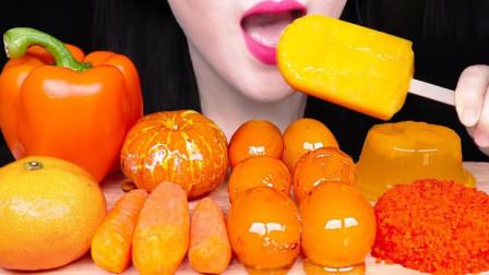 橙红色美食充满,看着就很有食欲,美女一次吃
