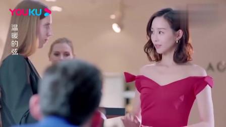 美女一身职业装,不料今天换上红色抹X裙,刚一