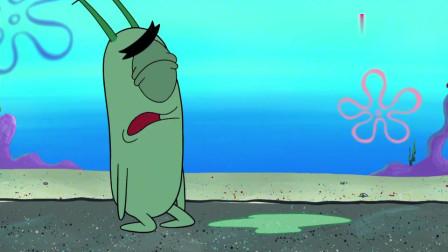 搞笑动画:小海绵给痞老板的宠物起名字,一说