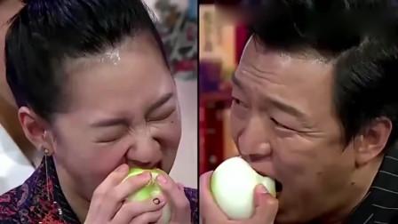 综艺:小S和黄渤比赛吃洋葱,就喜欢她放得开一