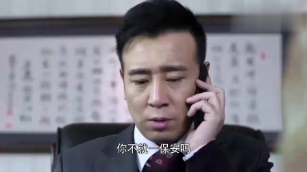 下一站婚姻 老板接电话 对话内容十分激烈 女助理听得很尴尬