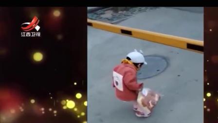 家庭幽默录像:宝宝过升降栏杆,走的就是仪式