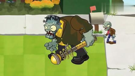 植物大战僵尸搞笑动画:植物兄弟这下要惨了