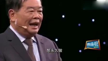 综艺:曹德旺批评:你们这一代人比较娇气,撒