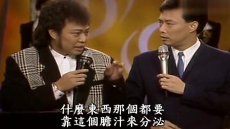 """娱乐:张菲现场普及知识,费玉清一再确认,"""""""