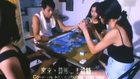 赌神打麻将装新手,三位美女以为是小白,结果