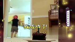 家庭幽默录像:少女心谁都有嘛,小宝宝路上偶