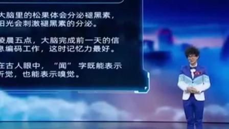 娱乐:面对选手的问题和答案,康辉一脸蒙:为