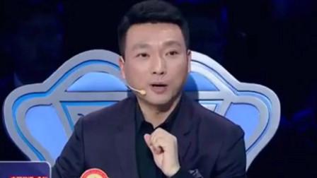 """娱乐:你知道""""吃螺蛳""""什么意思吗?康辉科普"""