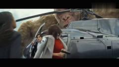 影视:大猩猩基因突变, 结果把美女直接吃了