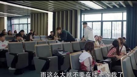 遇上猪一样的同学也是没谁了,江夏上课发信息