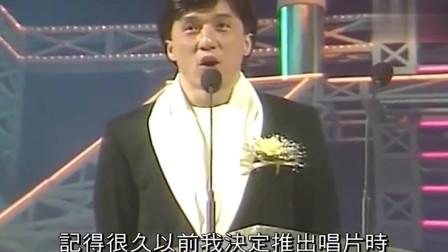 当年成龙给张国荣颁奖,大哥讲话好幽默,哥哥