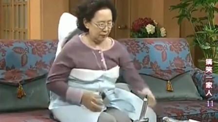 罗文姬抓住儿媳的把柄,到处散布她的糗事,她