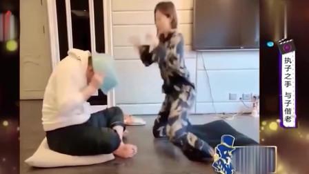 《家庭幽默录像》这位大哥告诉我们不管怎么样