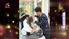 """家庭幽默录像:""""在危险边缘试探的理发师,这"""