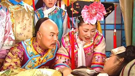 太医说紫薇挨不到明早,小燕子抱着皇上哭,皇上:治不好要你的头