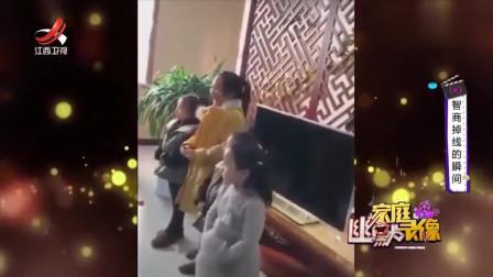《家庭幽默录像》:童言无忌,孙女你这样会让