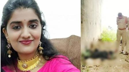 美女兽医被侵犯焚尸引众怒 其名字却在成人网站