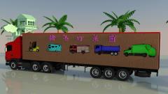 各种颜色的卡通工程车在大货车箱上拼图MG动画颜