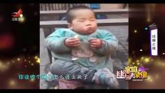 家庭幽默录像:小宝宝吃个橘子,满身都在表演