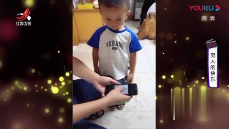 家庭幽默录像:爸爸说,今天要给儿子变一个超