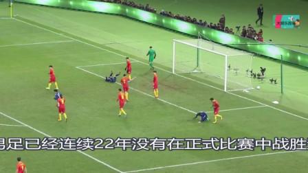 东亚杯足球赛直播中国队对日本队比赛