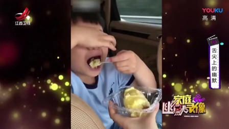 家庭幽默录像:世界万物唯有爱与美食不可辜负