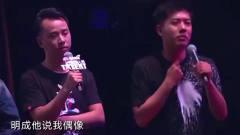 达人秀:配音选手恶搞4大评委,金星笑出杀猪声