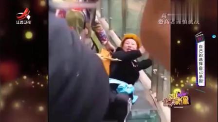 家庭幽默录像:高空玻璃栈道,原来他才是王者