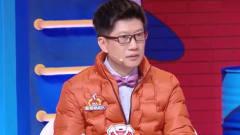 薛教授对李诞发出灵魂拷问:你有小孩吗?惹全