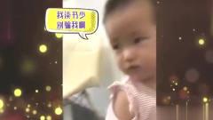 家庭幽默录像:面对父母的套路,她勇敢发声抗